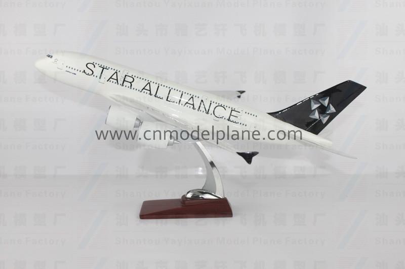 箱 性能:本产品纯属手工制作的树脂工艺礼品,供摆设的静态飞机模型.