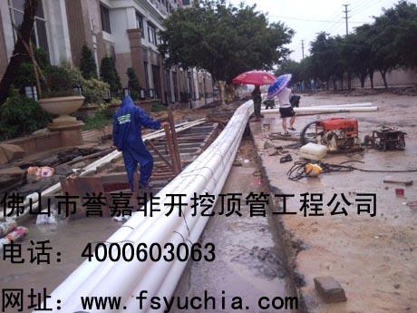 新会非开挖管道通信顶管 价格:120元/米
