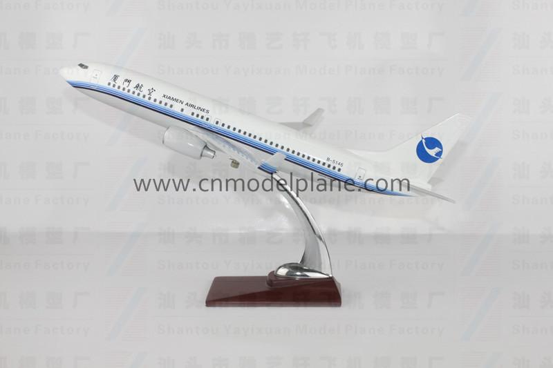 b737厦门航空飞机模型 价格:288元/架