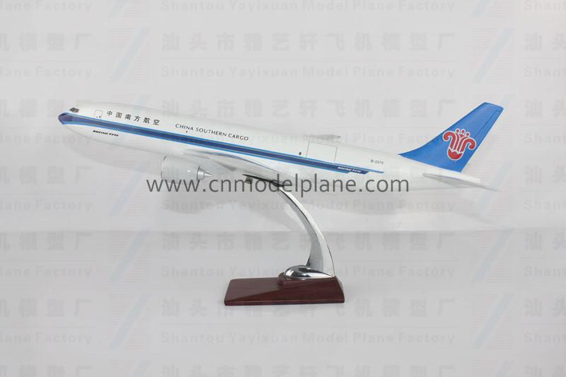 b777南方航空飞机模型 价格:288元/架