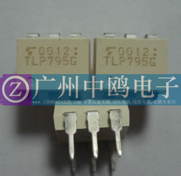 npn三极管输出型光耦,交流输入型光耦 集成电路 二极管 三极管等电子