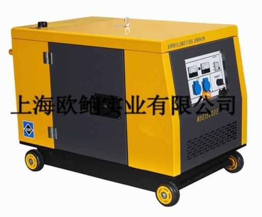 TOTO250A汽油电焊机价格 价格:9800元/台