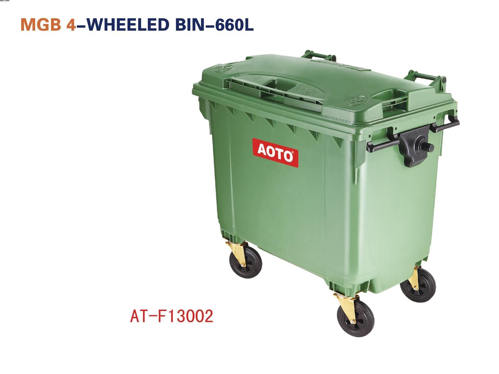 atf13002奥图660升塑料垃圾桶