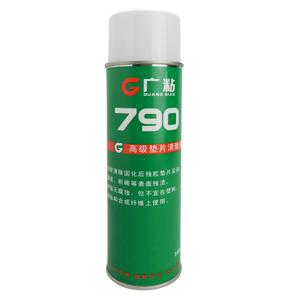 广粘790清除剂批发/价格最低