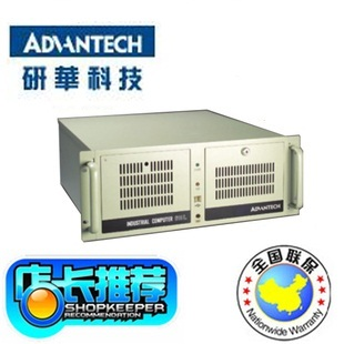 价格定制:研维工业触摸屏一体机硬件西门子工业平板电脑配置可按照需求做设计
