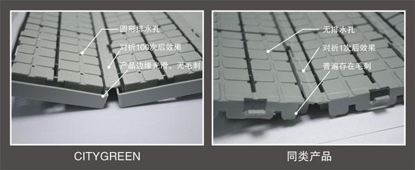 绿城哪里有优质的草坪保护板|压草板批发渠道,广州绿城