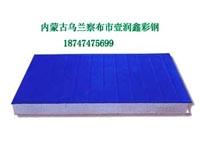 壹润鑫内蒙古岩棉夹芯板保温防水性好报价 价格 55元 米