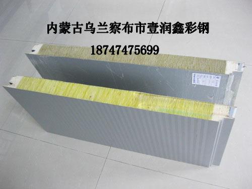 壹润鑫内蒙古泡沫夹芯板耐用 价格 75元 米