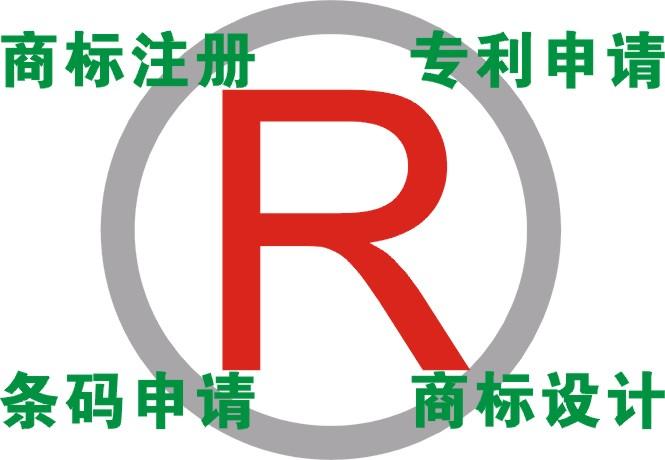 华进版权登记