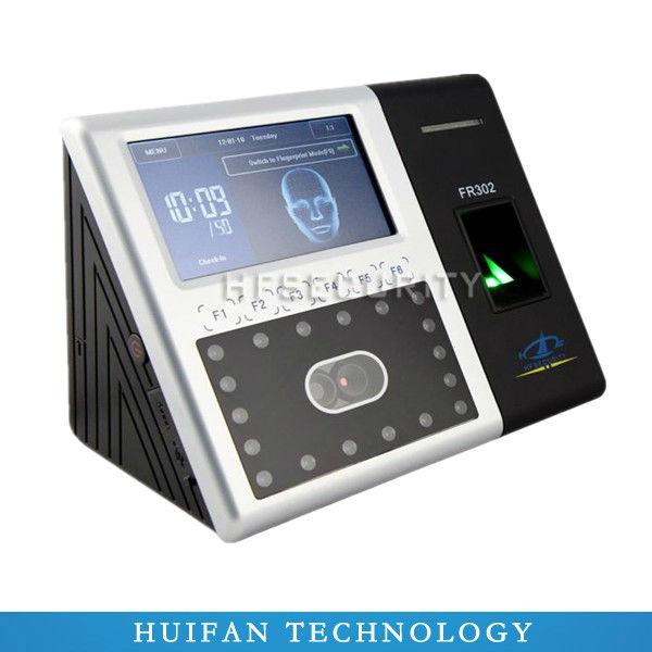 FR302 Software PC Door Entry Control