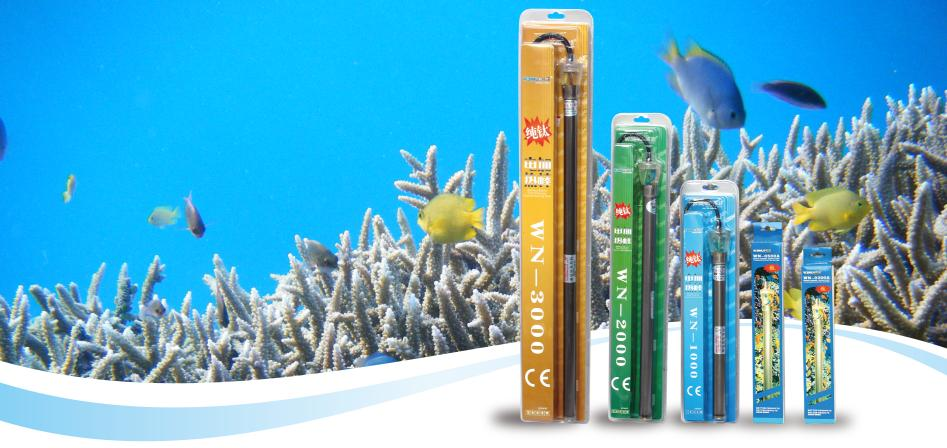Titanium aquarium heater