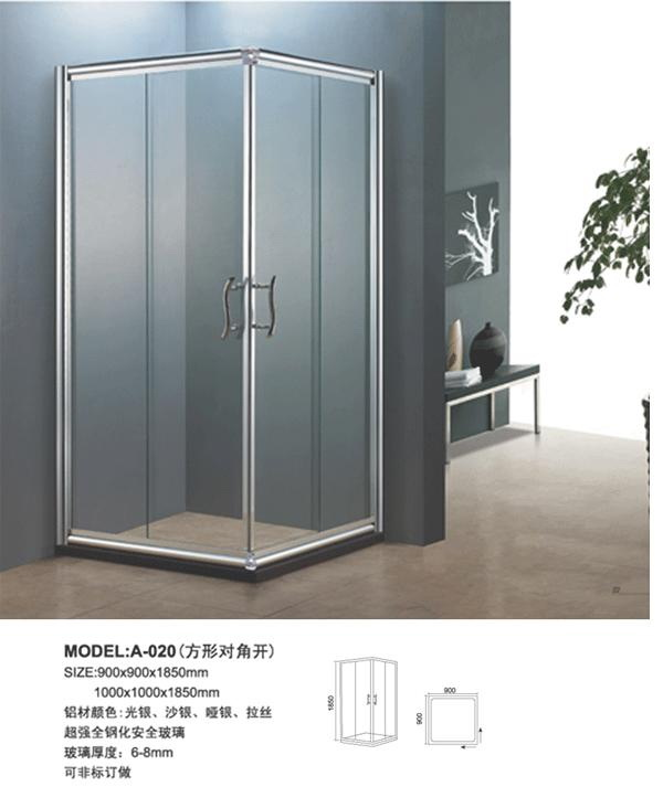 A-020方型简易淋浴房浴屏建材 价格:550元/套