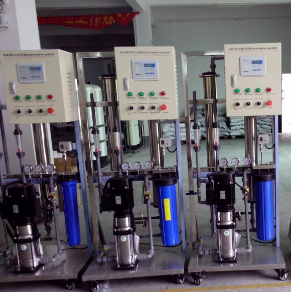 ro water purify system