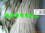 昌进源高品质化纤毛毡布