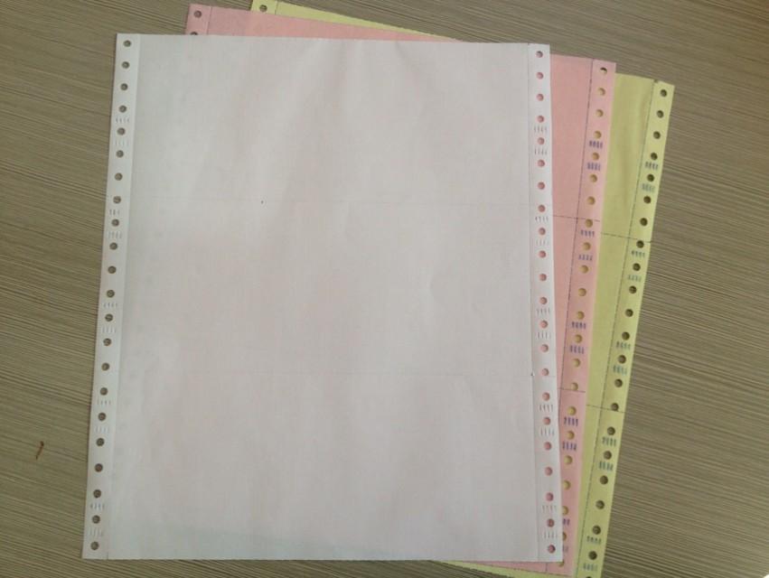 野森无碳复写纸-无碳纸-平板纸 价格:8400元/吨