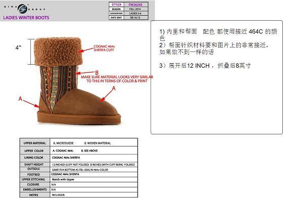 雪地靴超纤面料