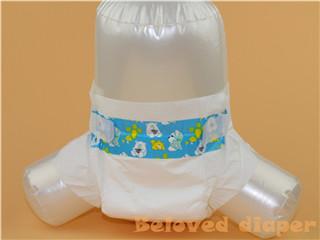 elastic leg-cuff baby diaper