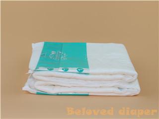elastic waistband *** diaper