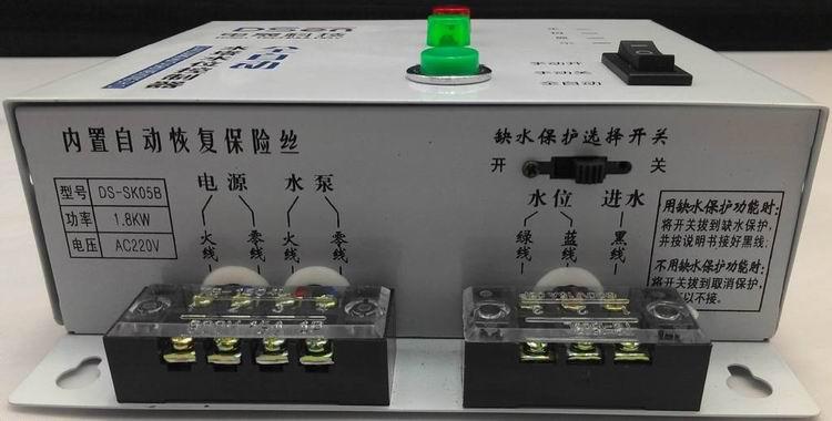 可自行接继电器/接触器