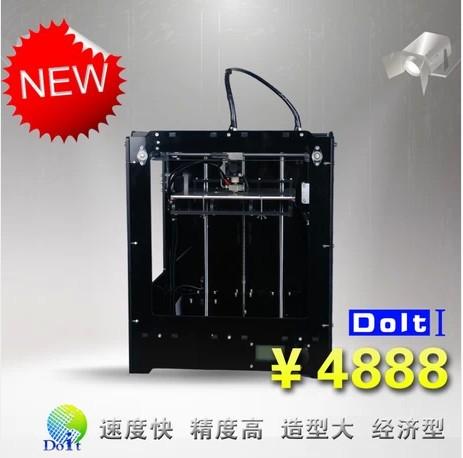都易得/doit3D打印机 价格:4888元