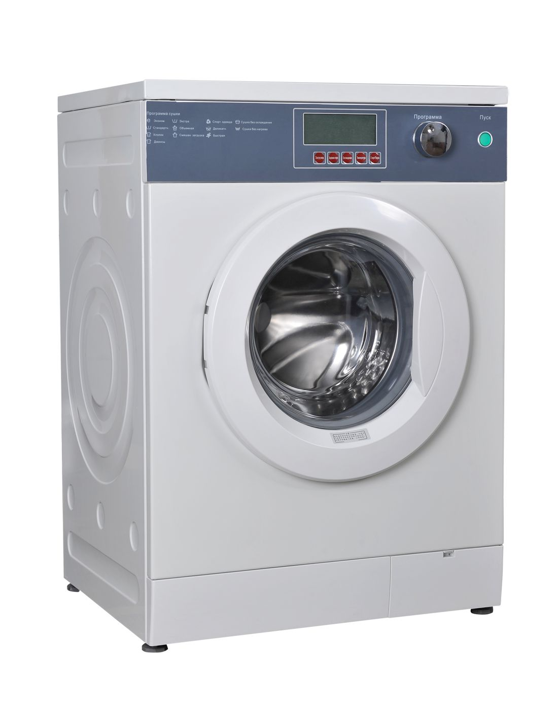 滚筒洗衣机尺寸规格_洗衣机