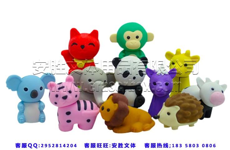 安胜创意动物造型橡皮擦