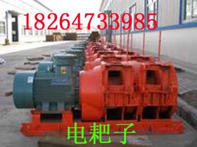 中煤7.5KW电耙子,30KW电耙子