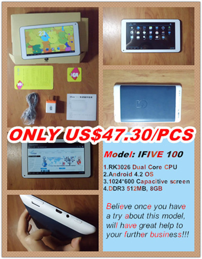 7 inch Dual Core Tablet PC IFIVE 100