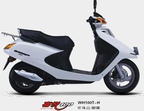 本田五羊本田喜悦100摩托车 价格:1100元/辆图片