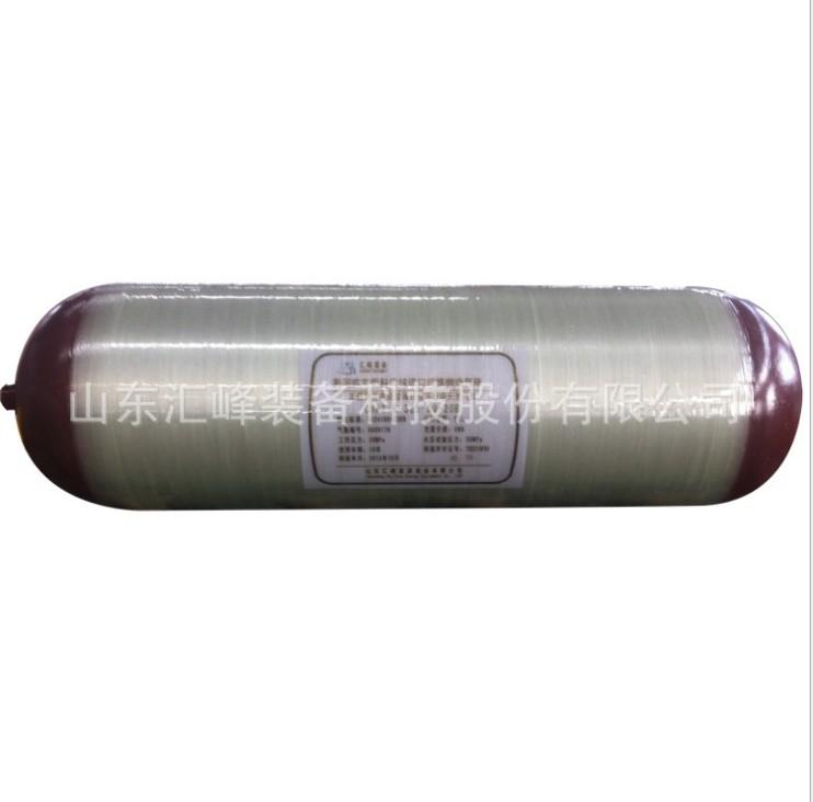 汇峰装备CNG天然气气瓶