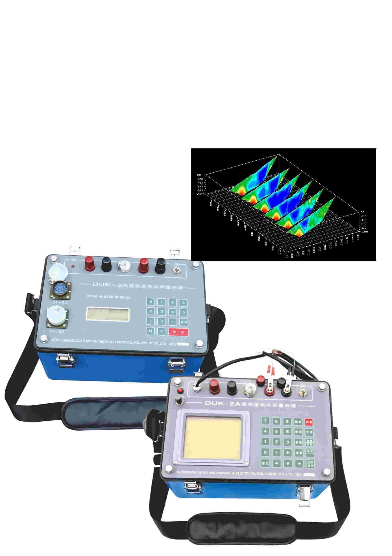 DUK-2A Multi-Electrode Resistivity Survey System