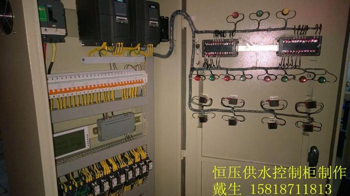 齐全恒压供水控制器 恒压供水系统设计