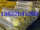 格瑞|各种型号彩钢玻璃棉毡|彩钢玻璃棉毡价格| 价格:2600元