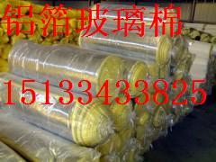 大城玻璃棉晋城市玻璃棉卷毡 价格:3000元