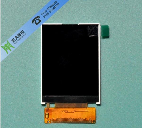 触摸  无 pin脚定义: 管脚号 符号 功能  1 nc 悬空  2 vcc 模拟电路