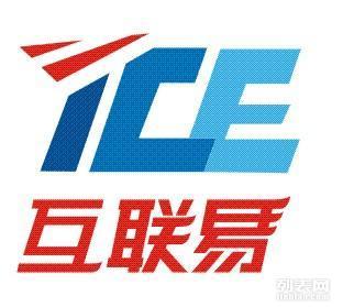 Epiroc安百拓2018厦门国际石材博览会