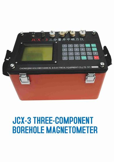 logging unit Borehole Magnetometer jcx-3