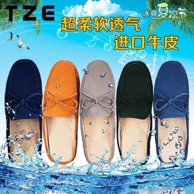 M17524豆豆鞋拖鞋真皮休闲男鞋懒人沙滩鞋