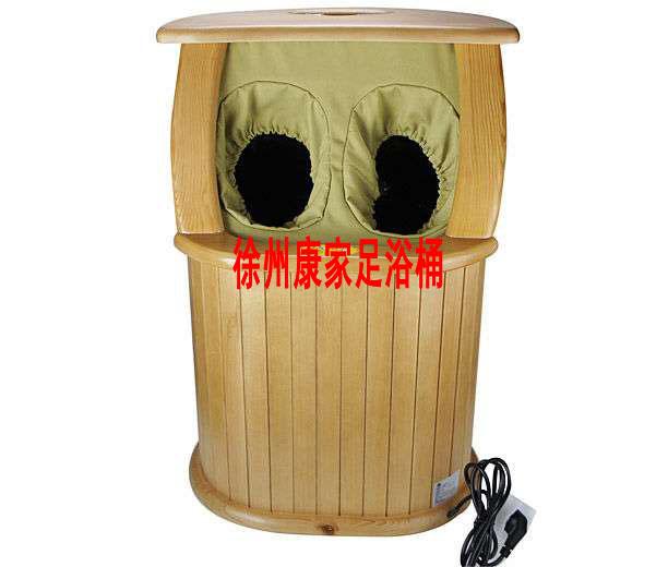 kj-70康家生物频谱足浴桶一台最低价 价格:1元/台