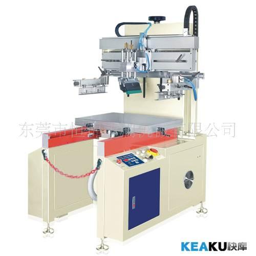 pcb电路板丝网印刷机 价格:20000元/台
