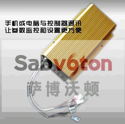 可接高低电平防盗器 反充电能量回馈:通过电子刹车
