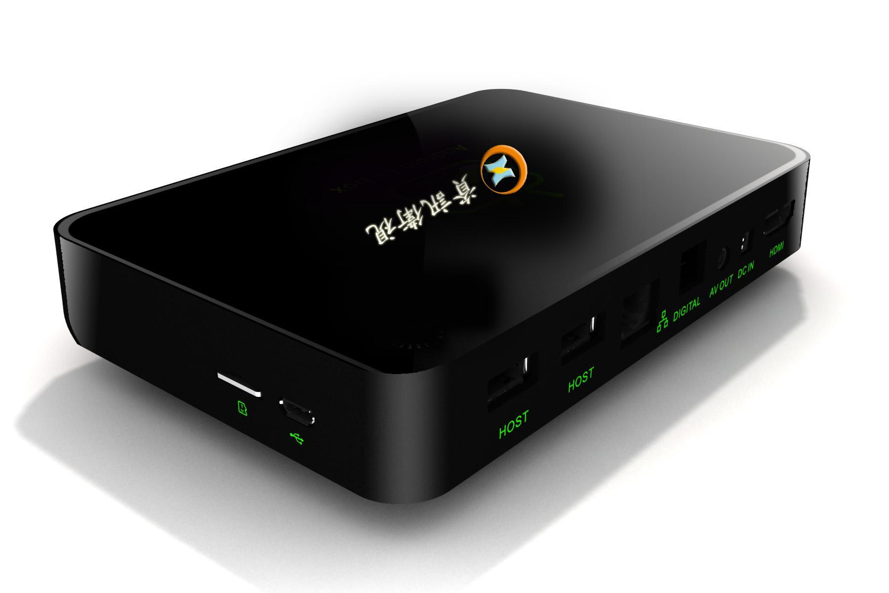 皇辰z3网络智能高清电视机顶盒 价格:198元/台