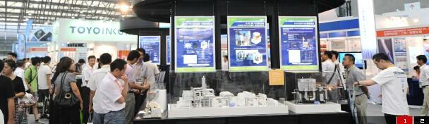 上海包装纸业展2015上海包装纸业展 价格:10000元/个