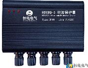 恒电电气HD99-3谐波保护器2元