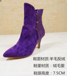1305A-50冬天靴