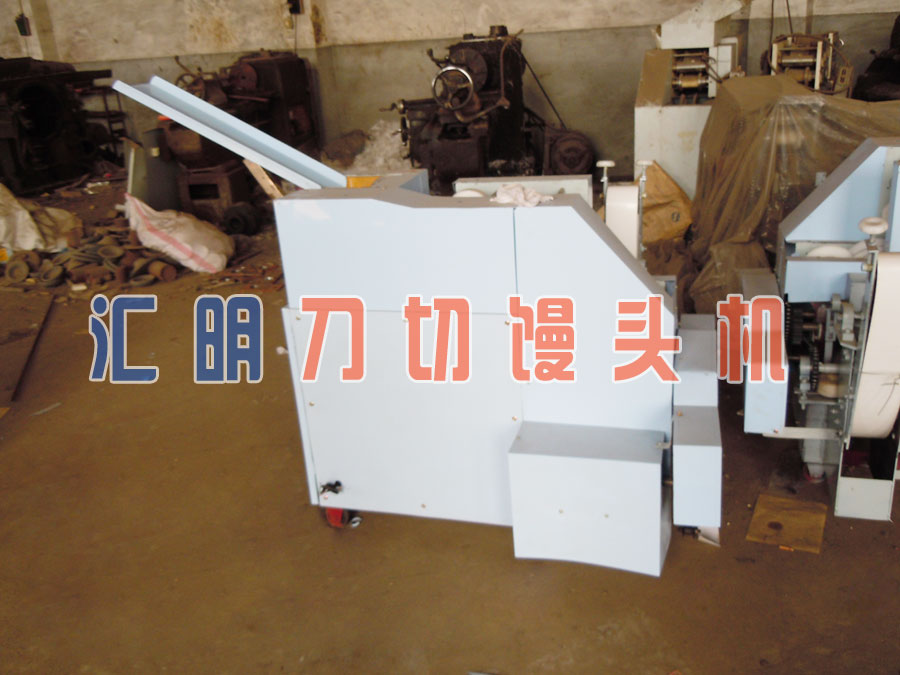 3800*600*1460mm数控花卷馒头机价格- 型号- 图片