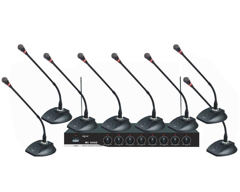 WI-6400一拖八无线会议话筒 价格:1元