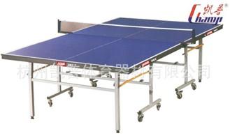 凯普户外乒乓球台厂