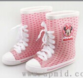 华中上塑料雨鞋