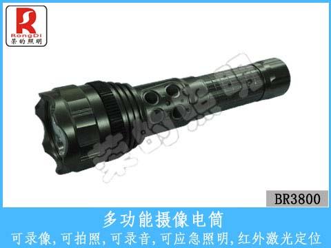 荣的照明BR3800多功能摄像手电筒 价格:960元/套
